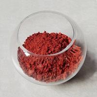 红棕 SY-M8717-2
